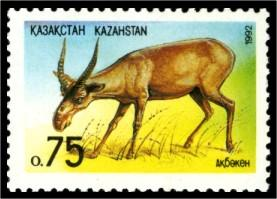 Stamp_of_Kazakhstan